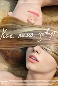 Kak menya zovut (2015) Poster - Movie Forum, Cast, Reviews