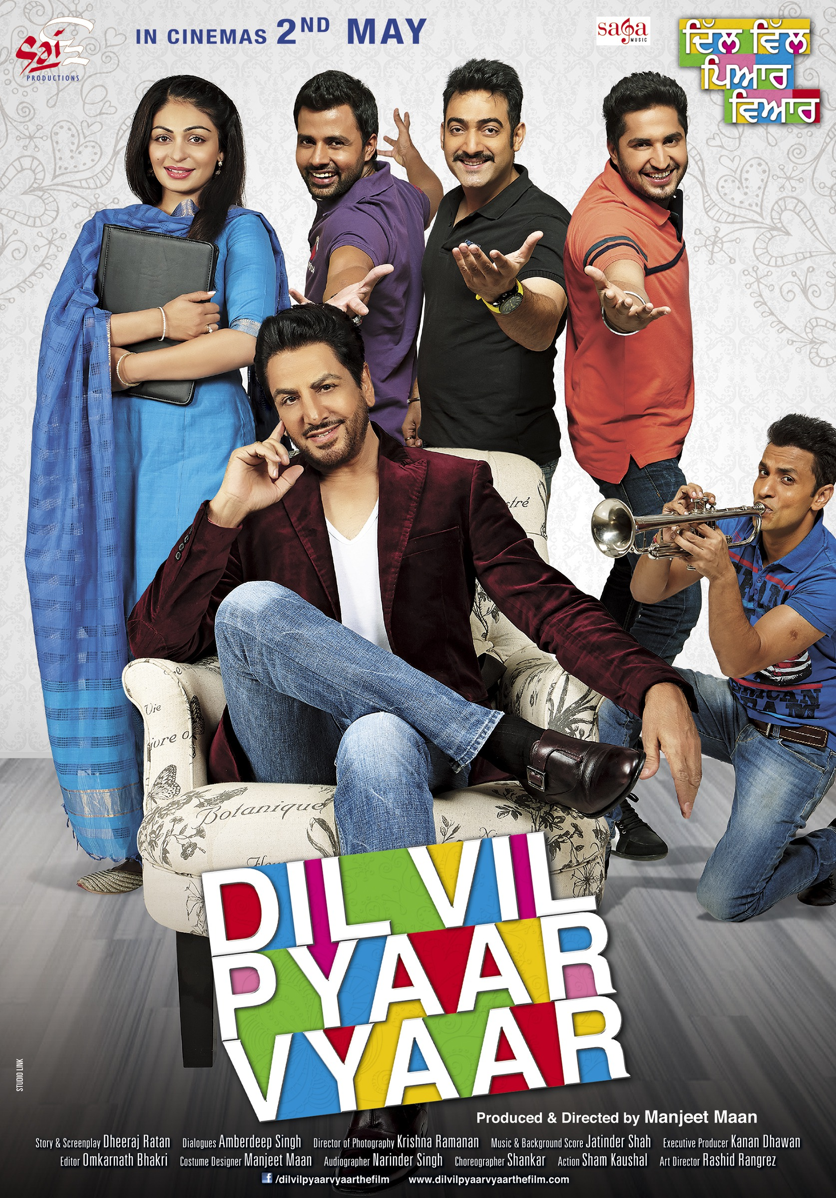 Dil Vil Pyaar Vyaar (2014) Punjabi Movie 720p AMZN HDRip x264 ESubs 1.1GB