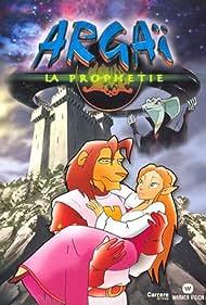 Argaï: La prophétie (2000)