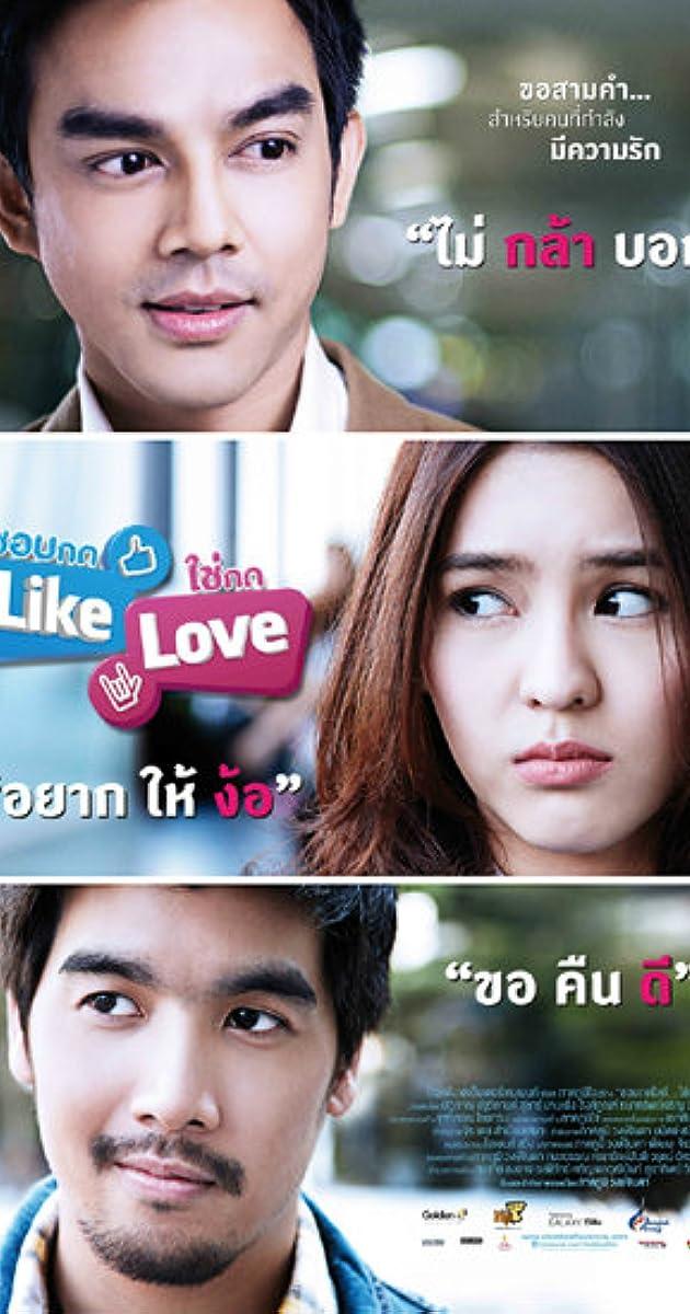 Sự Hoán Đổi Trớ Trêu - Love Arumi Like (2016)