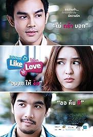 Chob Kod Like Chai Kod Love Poster