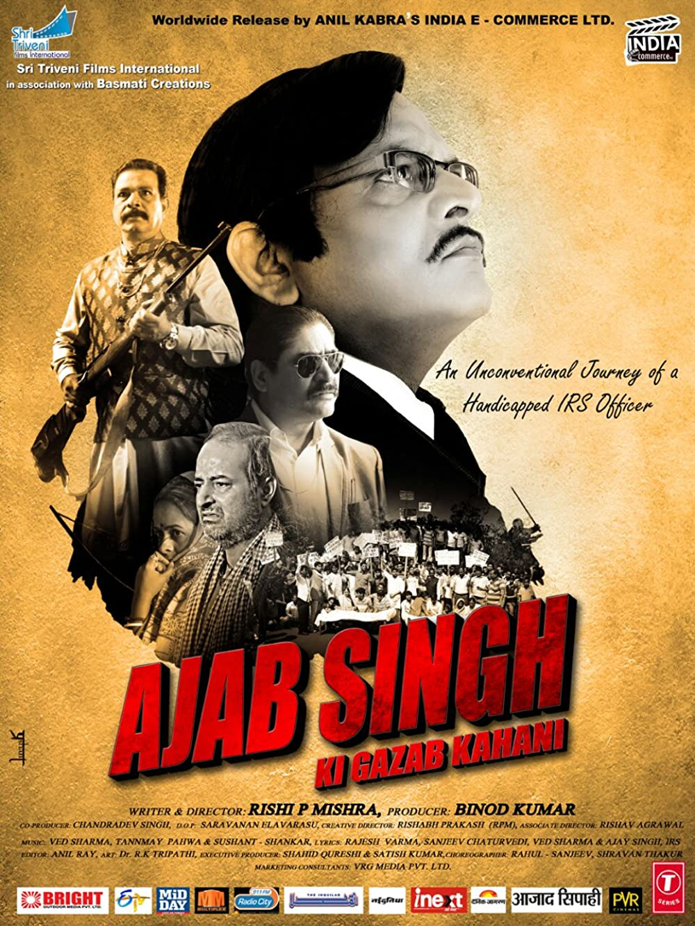 Ajab Singh Ki Gajab Kahani 2017 Hindi 360MB HDRip ESubs Download