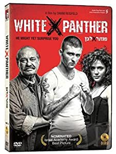 Best online movie watching site White Panther by [2048x1536]