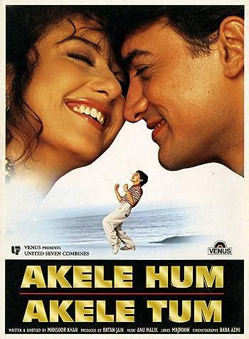 Akele Hum Akele Tum 1995 Full Hindi Movie 300MB 480p HDRip