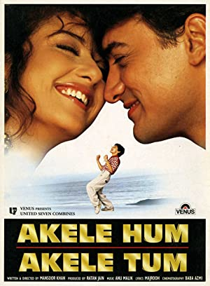 Aamir Khan Akele Hum Akele Tum Movie