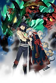 Gurren Lagann the Movie: The Lights in the Sky Are Stars 2009