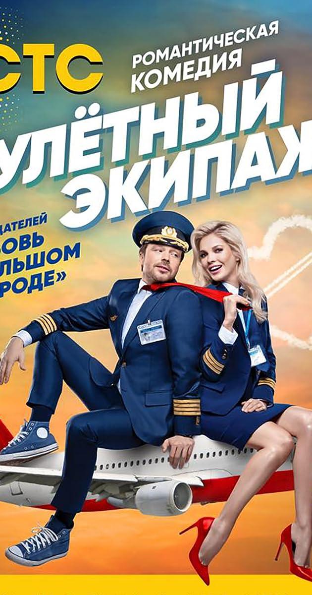 descarga gratis la Temporada 2 de Ulyotnyy ekipazh o transmite Capitulo episodios completos en HD 720p 1080p con torrent