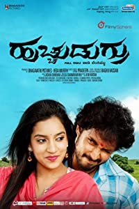 Downloading movie dvd to itunes Huchudugaru by none [320p]