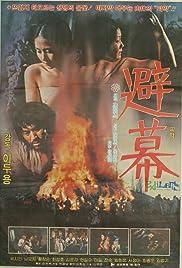 Pimak (1981) film en francais gratuit
