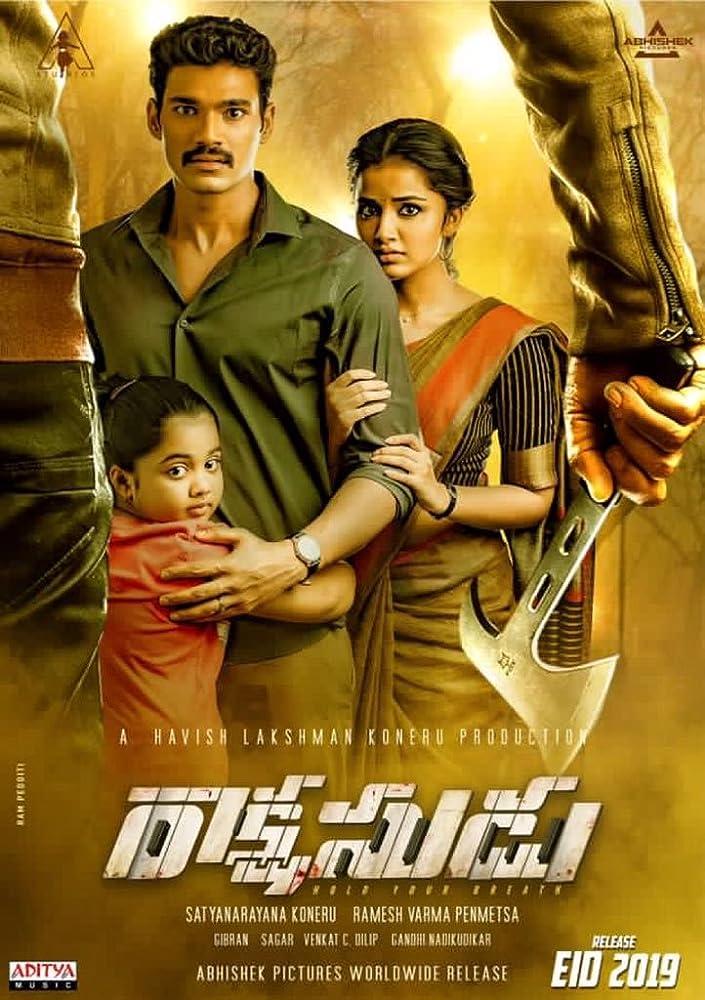 Rakshasudu 2019 Telugu 720p Pre-DVDRip 900MB