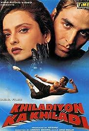 Khiladiyon Ka Khiladi