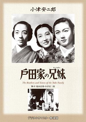 دانلود زیرنویس فارسی فیلم The Brothers and Sisters of the Toda Family 1941