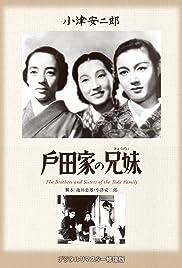 Todake no kyôdai(1941) Poster - Movie Forum, Cast, Reviews