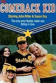 John Ritter in The Comeback Kid (1980)