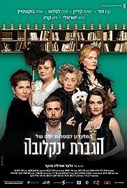 HaMoadon LeSafrut Yaffa Shel Hagveret Yanlekova Poster