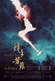 Emile Hirsch and Liu Yifei in Feng huo fang fei (2017)