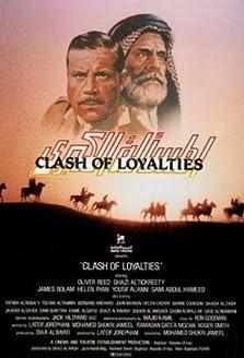 Al-mas' Ala Al-Kubra (1983)