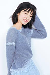 Primary photo for Shen Yue
