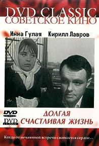 Primary photo for Dolgaya schastlivaya zhizn