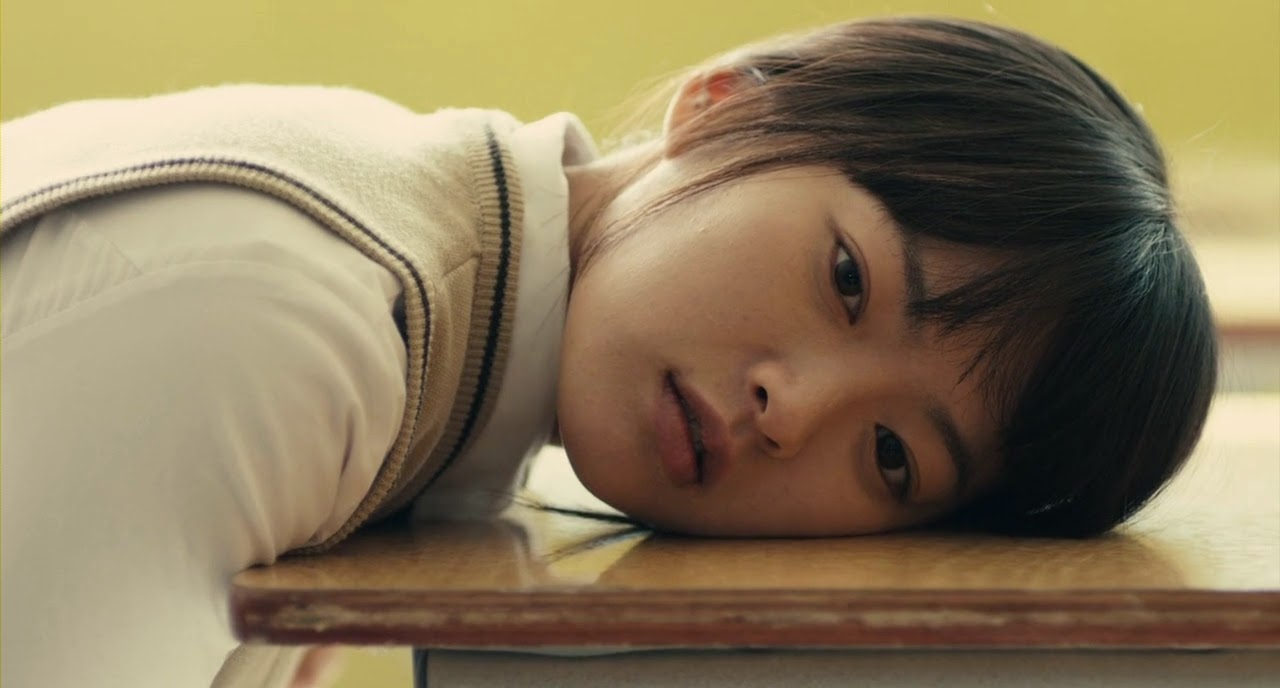 Princesa (Lee Su-jin, 2013)