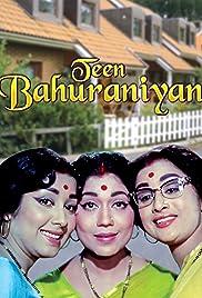 Teen Bahuraniyan Poster