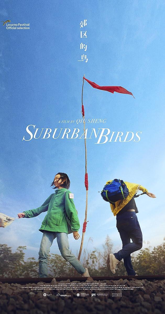 Subtitle of Suburban Birds