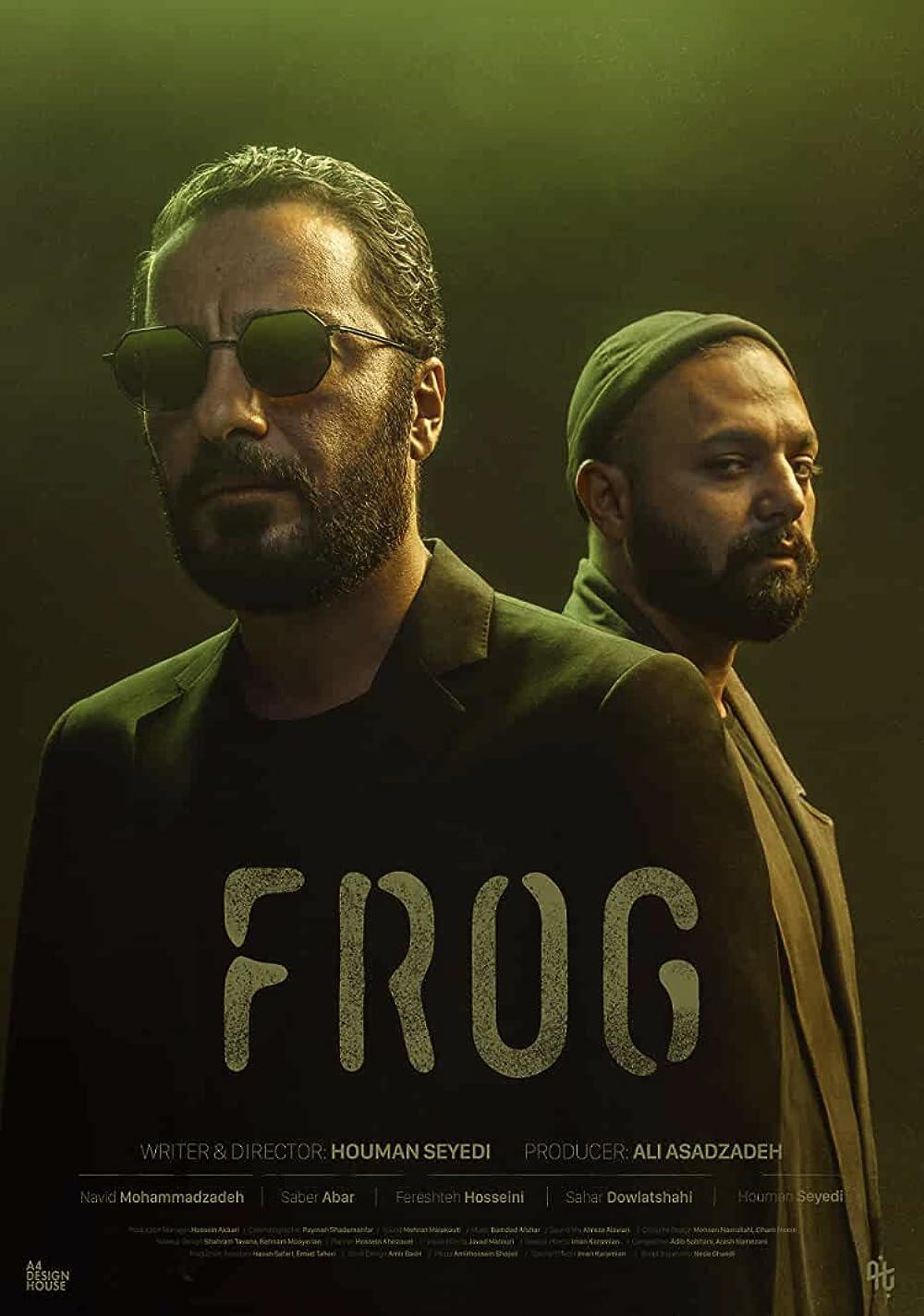 The Frog: Season 1