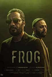 The Frog Poster