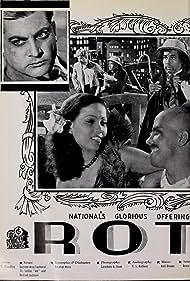 Roti (1942)