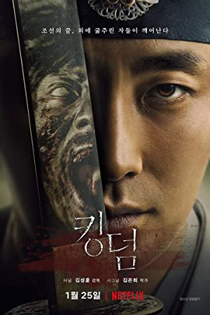 Download Kingdom Season 2 All Episodes Dual Audio [Korean - English] 720p [350MB] || [NetFlix Original Series]