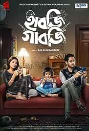 Habji Gabji (2021) HDRip Bengali Full Movie Watch Online Free MovieRulz