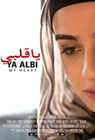 Diana Rose in Ya Albi (2016)
