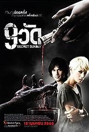 9 Wat Poster