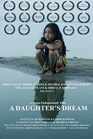 A Daughter's Dream movie, song and  lyrics
