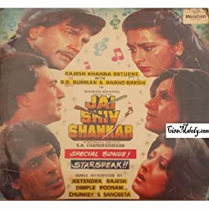 Rajesh Khanna Jai Shiv Shankar Movie