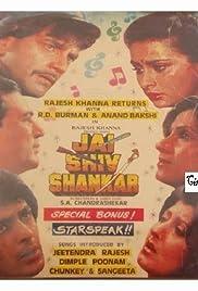 Jai Shiv Shankar Poster