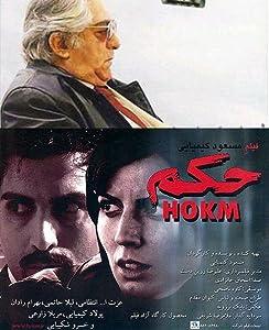 Best site download latest english movies Hokm by Masud Kimiai [mkv]