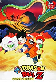 Dragon Ball Z Dead Zone