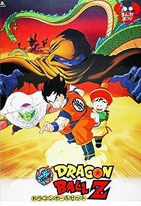 Dragon Ball Z: Dead Zone in hindi free download