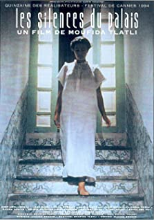 The Silences of the Palace (1994)