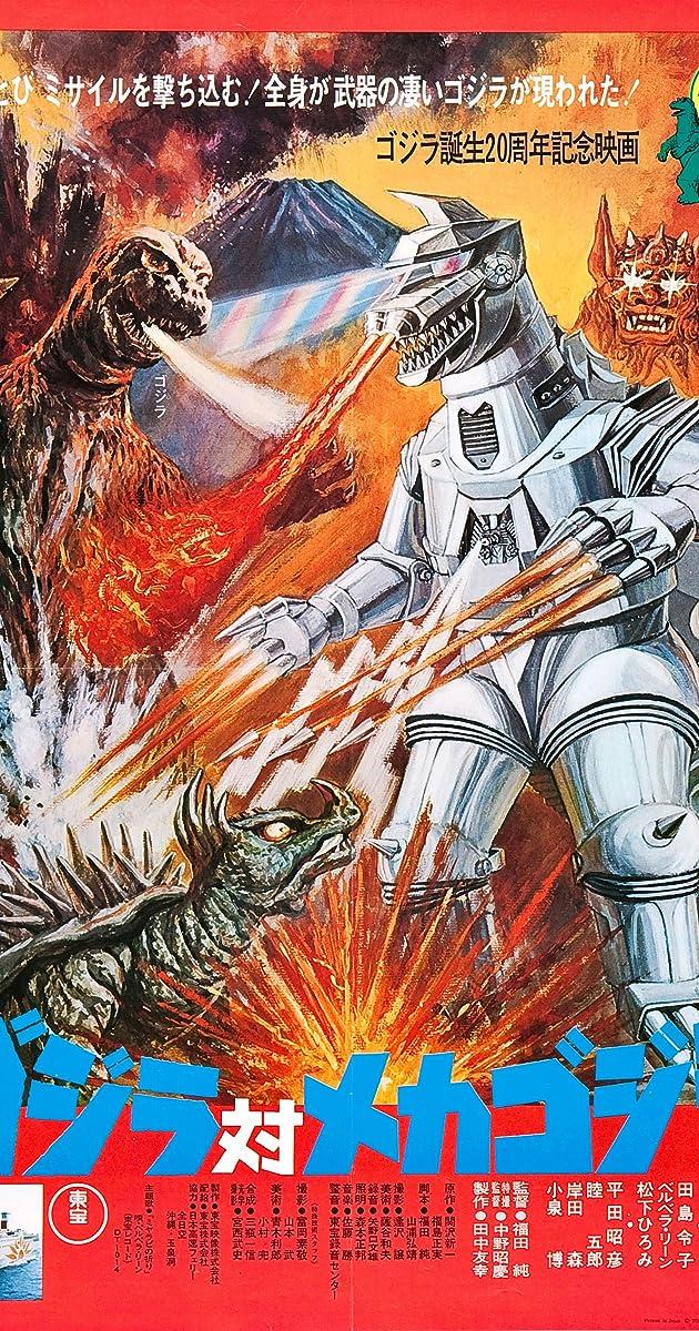 Subtitle of Godzilla vs. Mechagodzilla