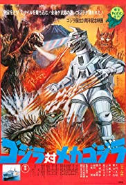 Godzilla vs. Mechagodzilla (1974) Poster - Movie Forum, Cast, Reviews