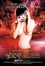 Legend of Siren: Erotic Ghost