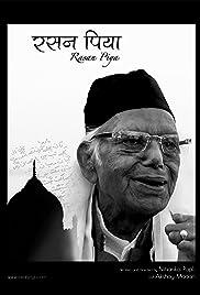 Rasan Piya Poster