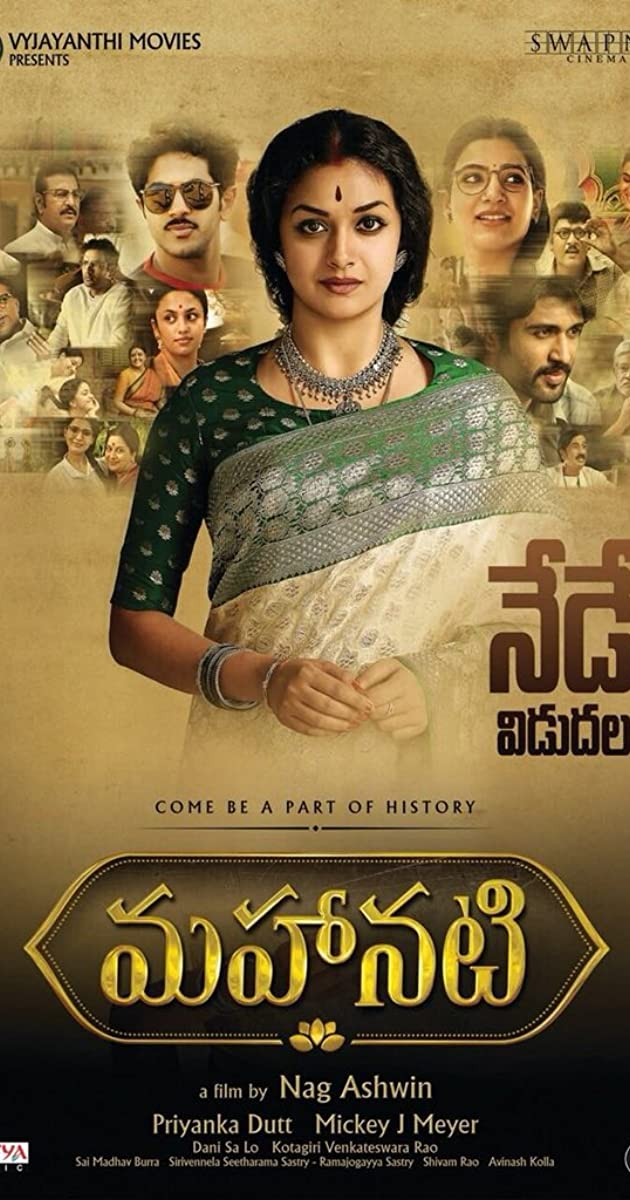 Heroine movie download free utorrent movies