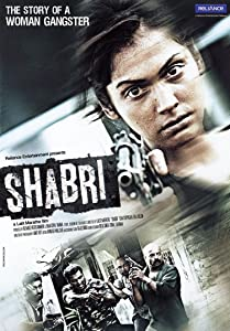 Shabri full movie hindi download