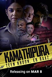Kamathipura Season 1 (Hindi)