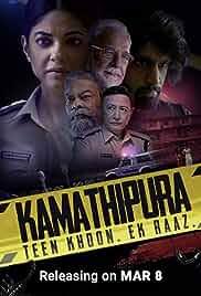Download Kamathipura (2021) Season 1 Hindi Complete WEB Series 480p | 720p WEB-DL