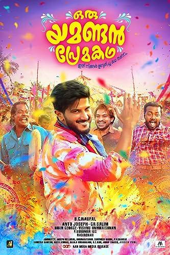 Oru Yamandan Premakadha (2019) Malayalam HDTVRip