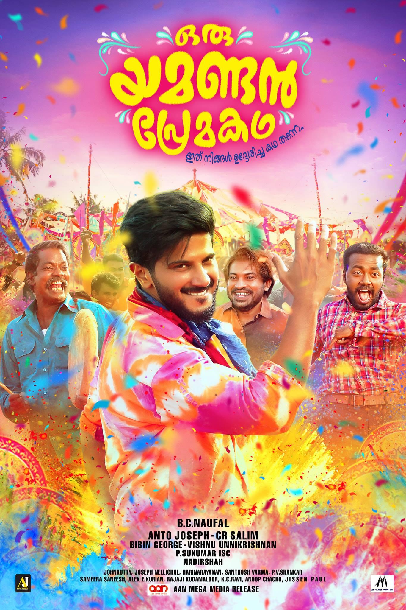 Oru Yamandan Premakadha (2019) - IMDb